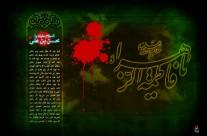 شهادت حضرت محسن بن علی(ع) ۳