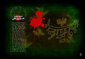 Shahadate H.Mohsen(a) 93