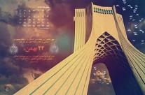 تقویم بهمن ماه ۹۳