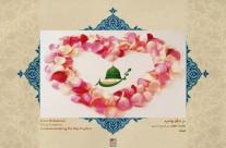 من عاشق محمدم(ص) ۱