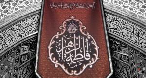 Fatemieh Aval 93