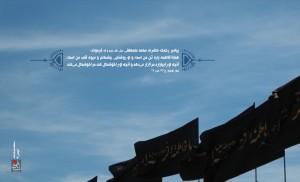 Rahyan Nour 93 - Fakeh 93