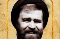 حاج سید احمد(ره) ۳