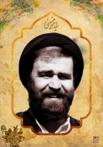 Salghard Seyd Ahmad(rh) 93