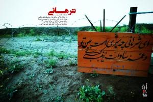 Rahyan Nour 93 - Sharhani 93