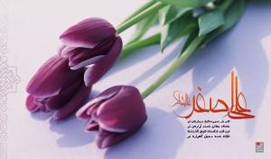 Veladate H.Ali Asghar(a) 94