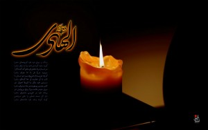 Shahadate H.Hadi(a) 94