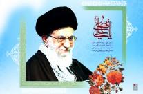 پدر ایران ۱