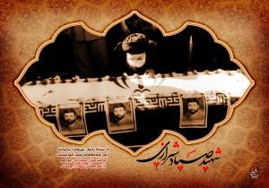 Shahid Sayad 94