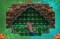 ولادت حضرت عباس(ع) ۵