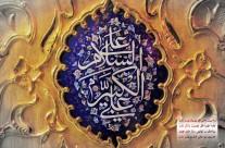 ولادت حضرت علی اکبر حسین(ع) ۵