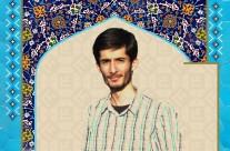 حسین احمدی سخا ۱