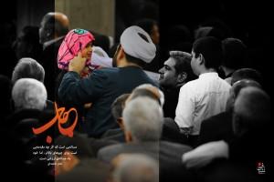 Hejab 94