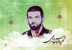 Shahadat Shahid Babaei 94