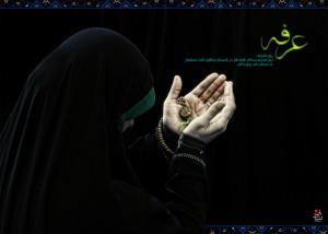 Roze Arafeh 94