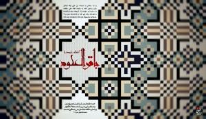 Shahadate E.Bagher(a) 94