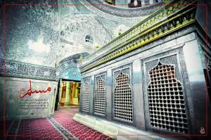 Shahadat H.Moslem(a) 94