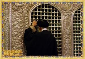 Roze Ziyarat 94 (23 Zighadeh)