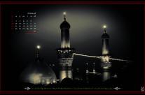 تقویم آبان ماه ۹۴