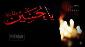 Mah Azar 94