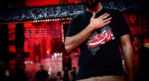 Shahadat H.Roghayeh(a) 94