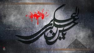 Shahadate H.Assghari(a) 94