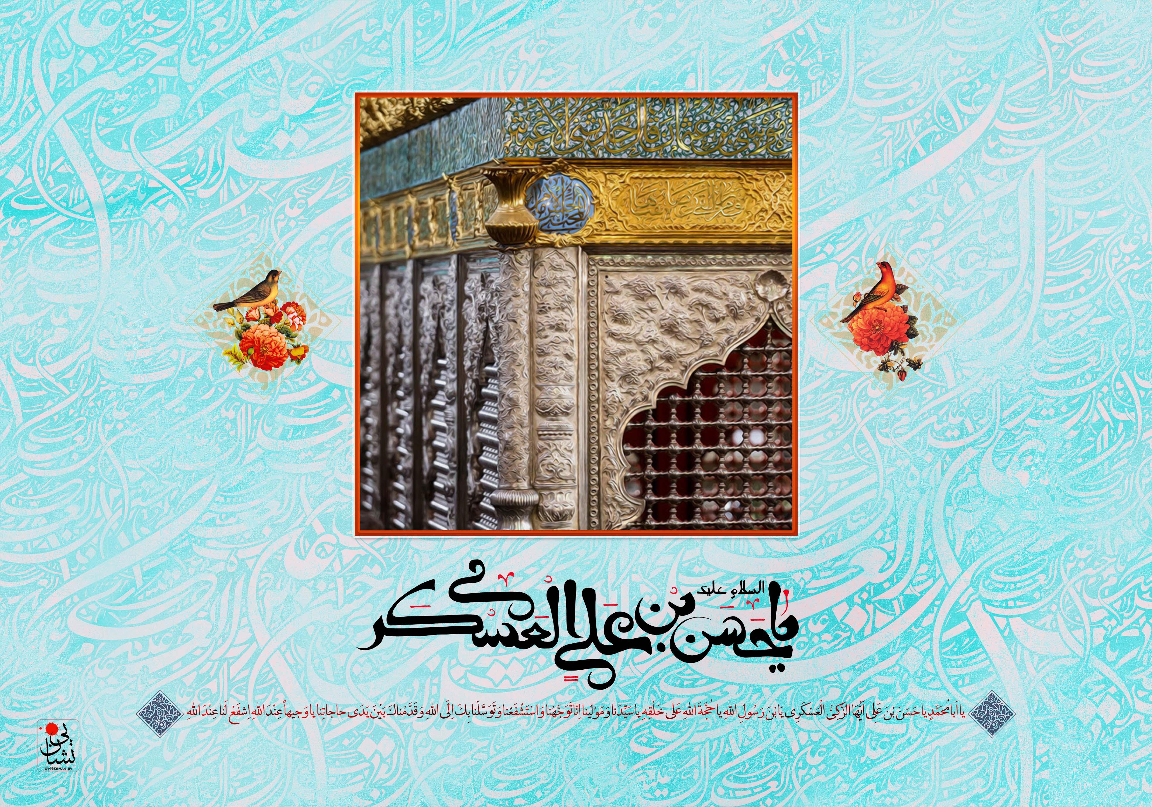 http://bi-neshan.ir/wp-content/uploads/2016/01/E.Assgharia-12.jpg