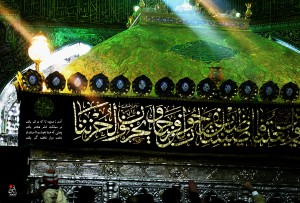 Vafate H.Masoumeh(s) 94