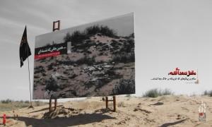 Rahyan Nour 94 - Fakeh 94