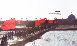 Rahyan Nour 94 - Shalamcheh 94