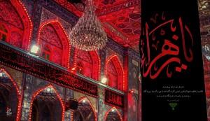 Fatemieh Dovom 94