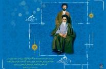 حاج سید احمد(ره) ۴