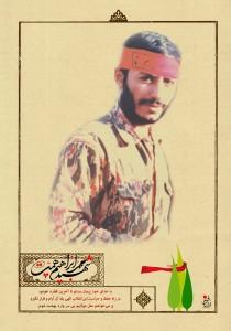 Sardare Kheibar 94