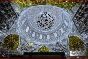 Shahadate H.Hadi(a) 95
