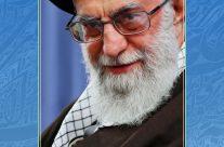 پدر ایران ۲