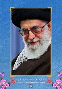 Pedar Iran 95