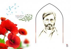 Shahid Aviny (4)