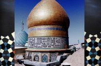 وفات سید الکریم(ع) ۵