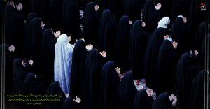 Hejab 95