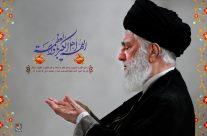نماز عید سعید فطر ۵