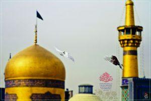Roze Ziyarat 95 (23 Zighadeh)