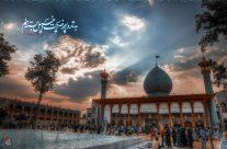 حضرت احمد بن موسی الکاظم(ع)