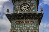 عید غدیر ۱۴