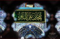 شهادت امام محمد باقر(ع) ۶