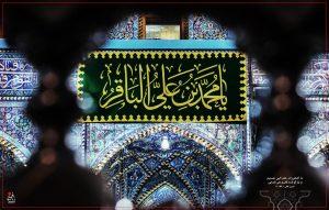 Shahadate E.Bagher(a) 95