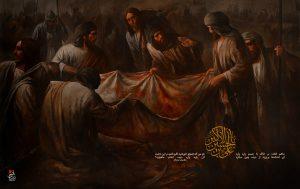 H.Ali Akbar(a) - Mouharam 95