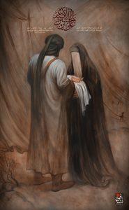 H.Ali Asghar(a) - Mouharam 95