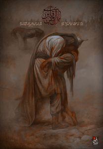 H.Ghasem(a) - Mouharam 95