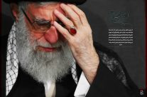 شهادت حضرت علی بن حسین(ع) ۷