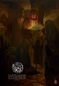 Shahadat H.Roghayeh(a) 95
